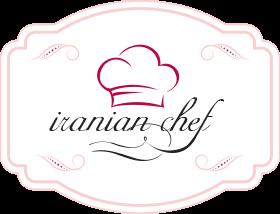 سایت آموزش آشپزی ایرانیان شف